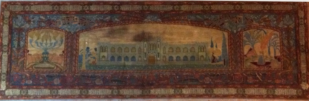 The Moser-Herzl Carpet, depicting the Herzliya Gymnasia in Tel Aviv
