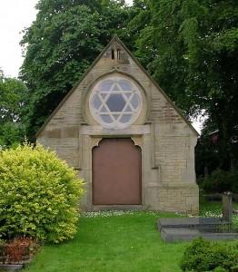 Jewish_Chapel_-_Scholemoor_Cemetery_-_geograph.org.uk_-_465284