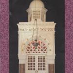 Follow Bradford's Jewish Heritage Trail 2007