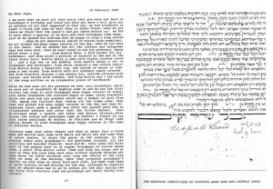 Copy of the letter written after the occasion of Jacob Unna's 80th birthday & his daughter Violetta's marriage certificate.